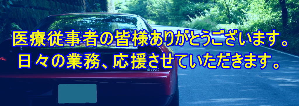 NSXLIFE BLOG