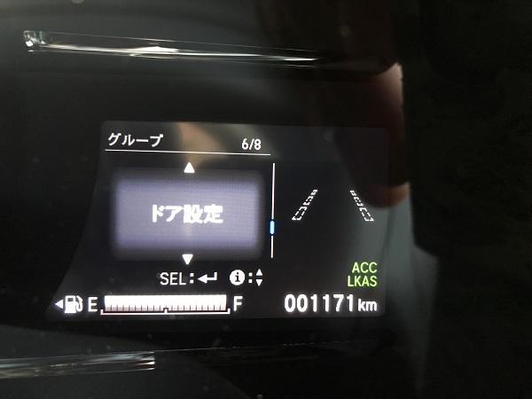 20180325_001.JPG