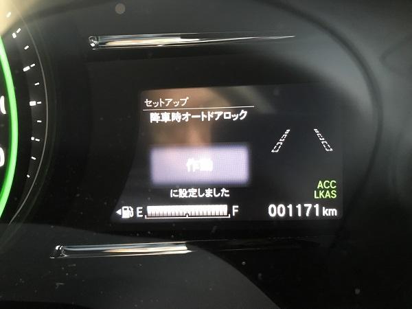 20180325_004.JPG